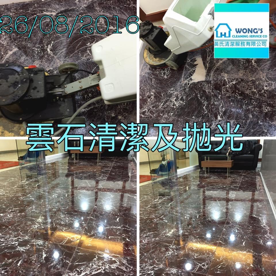 推薦香港貨倉清潔公司