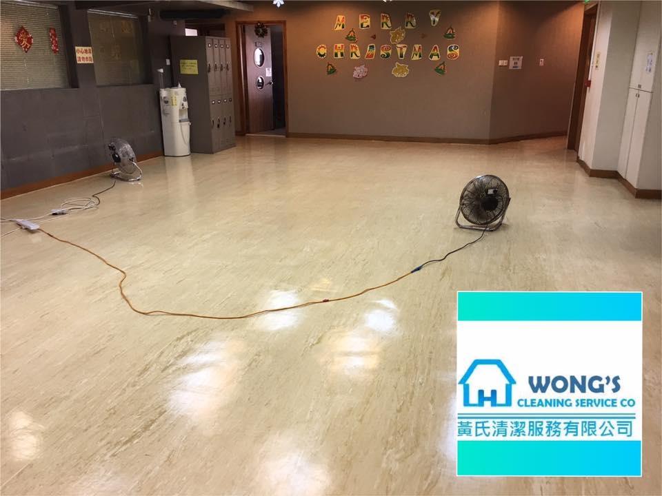 香港清潔公司