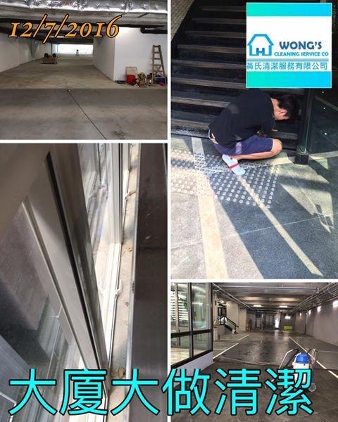 牆身高壓水槍清潔、天台清潔、隔油池清潔、操場清潔、天廈完工清潔