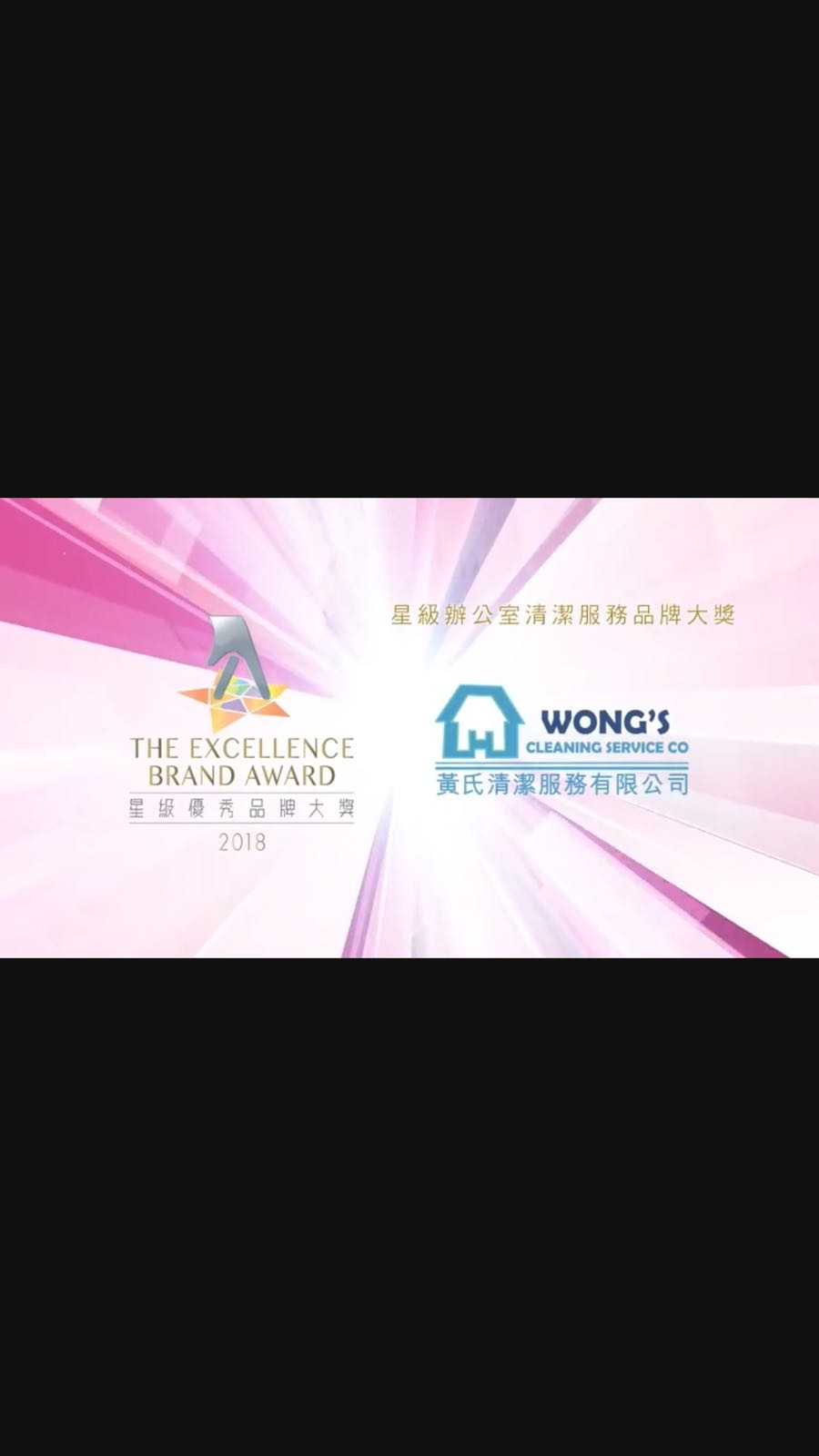 香港消毒服務